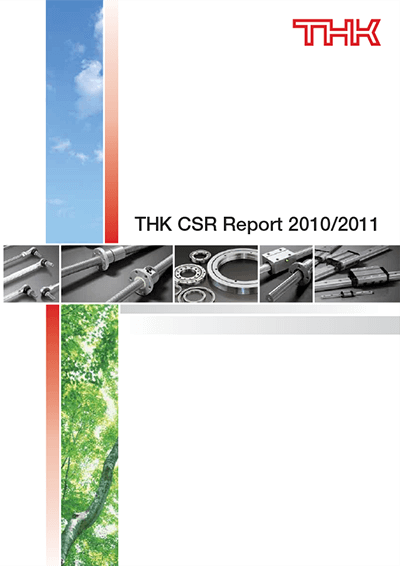 THK CSR Report 2010 Cover image