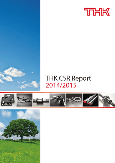 THK CSR Report 2014 Cover image