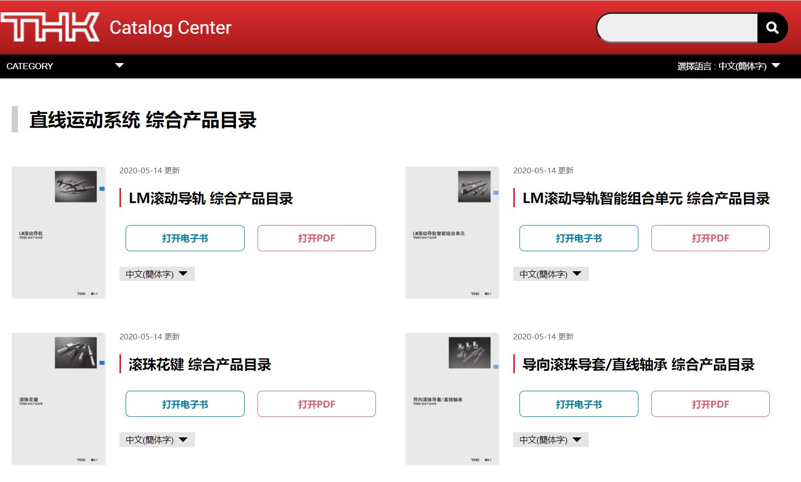 catalogcenter