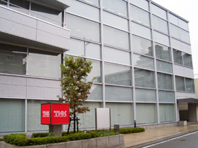 Techno Center