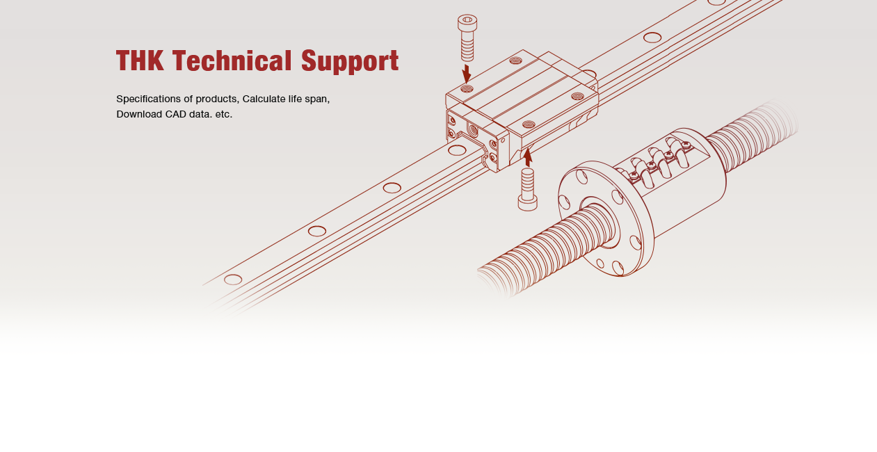 Technical Support Site