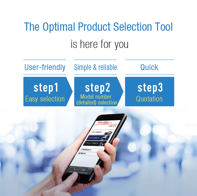 Optimal Product Selection Tool