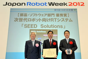 Picture of SEED Solutions receiving award in the Mechanical Parts category during the 5th Robot Awards.