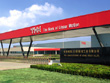 THK MANUFACTURING OF CHINA (WUXI)